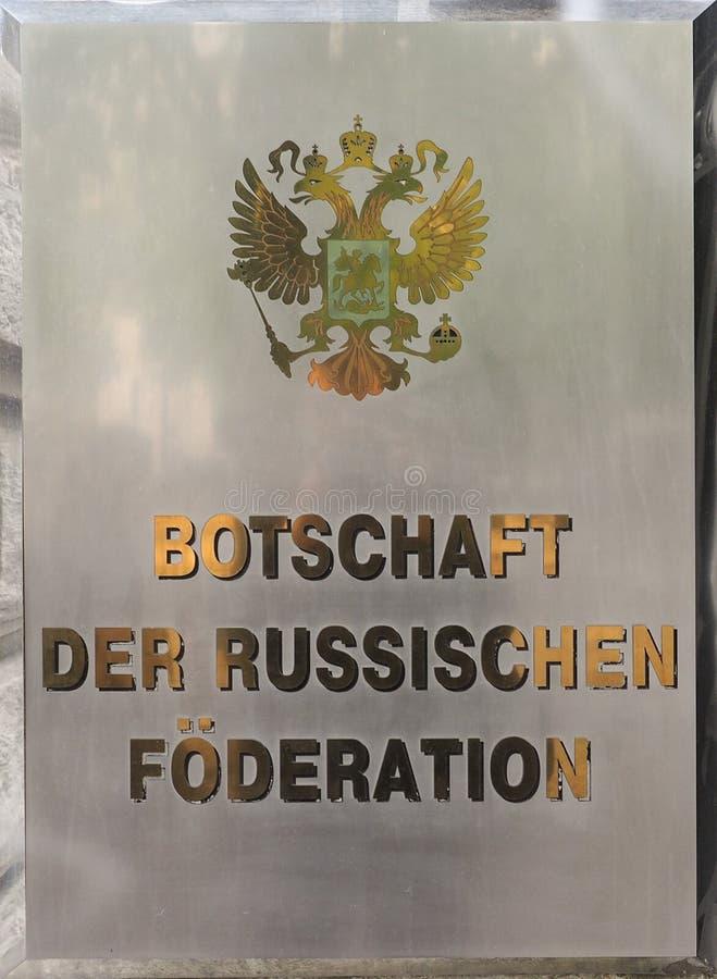 Russian Embassy in Berlin. BERLIN, GERMANY - CIRCA JUNE 2016: Botschaft der Russischen Foederation (meaning Embassy of the Russian Federation in German royalty free stock image