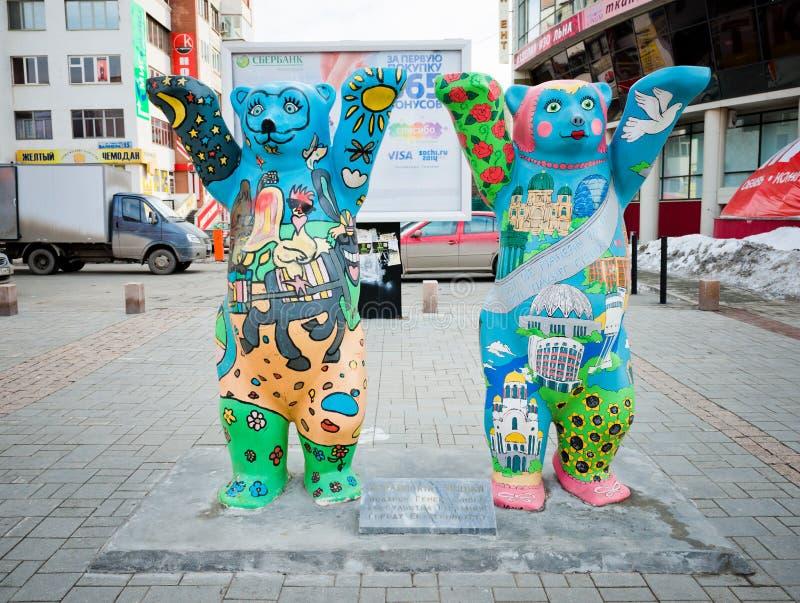 Berlin niedźwiedzie na Vainera ulicie w Yekaterinburg. Rosja obrazy royalty free