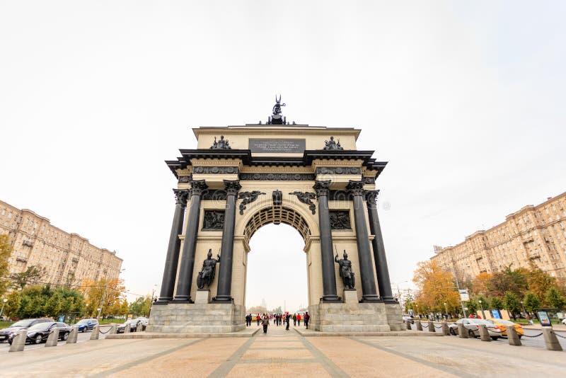 Beroemd oriëntatiepunt van de stad Triomfantelijk van de herdenkings complexe `-Slag van Kursk ` royalty-vrije stock foto's