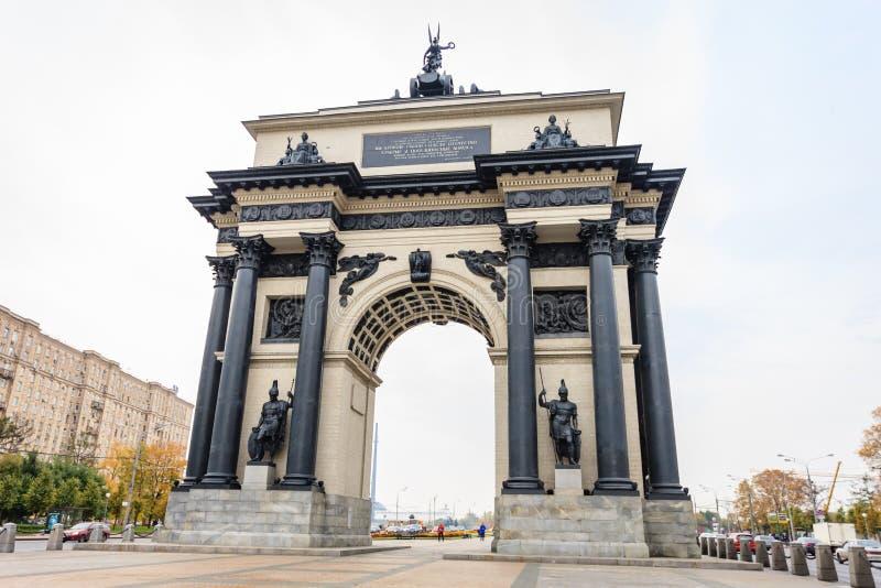 Beroemd oriëntatiepunt van de stad Triomfantelijk van de herdenkings complexe `-Slag van Kursk ` royalty-vrije stock fotografie
