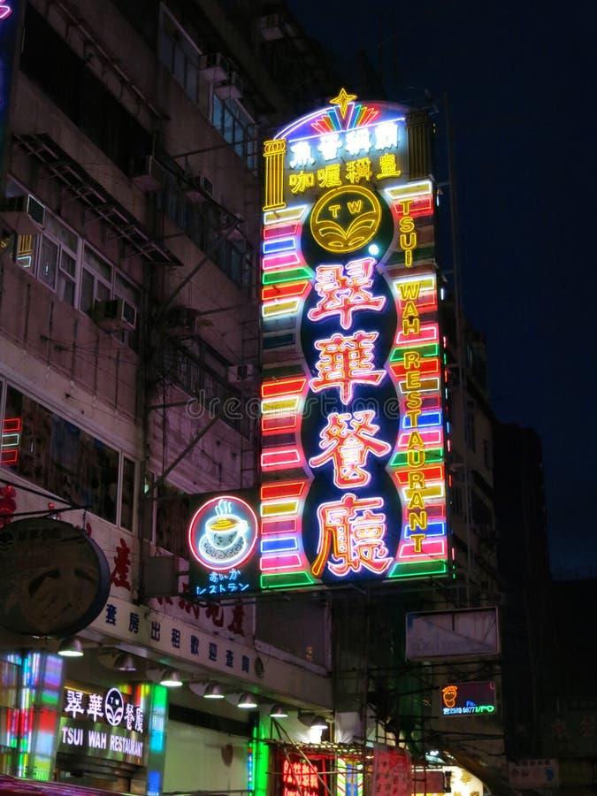 Beroemde Hong Kong Restaurant Tsui Wah-Neonlichten royalty-vrije stock foto