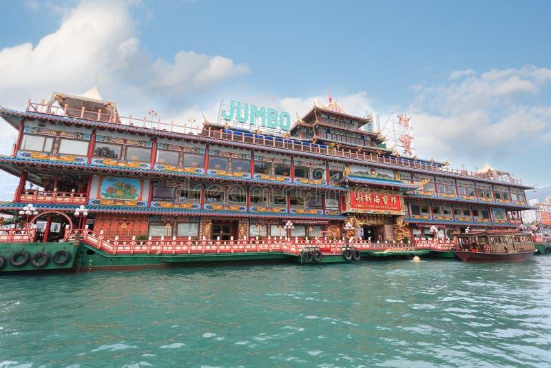 Beroemde restaurantjumbo in Hong Kong stock foto's