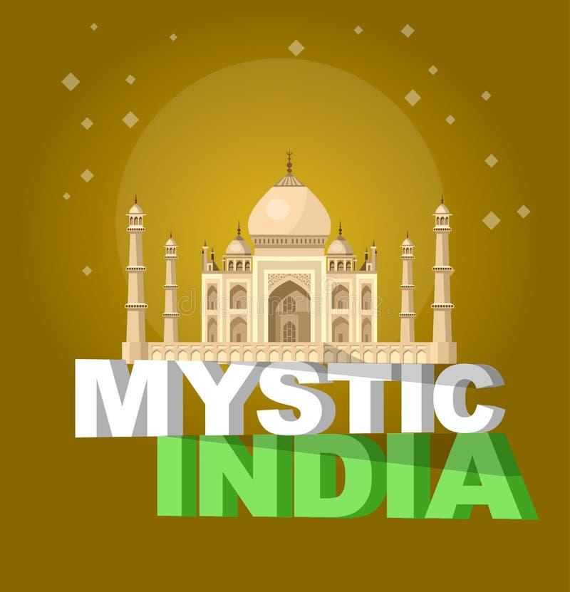 beroemdste Wereldoriëntatiepunt Vectorillustratie van Taj Mahal stock illustratie