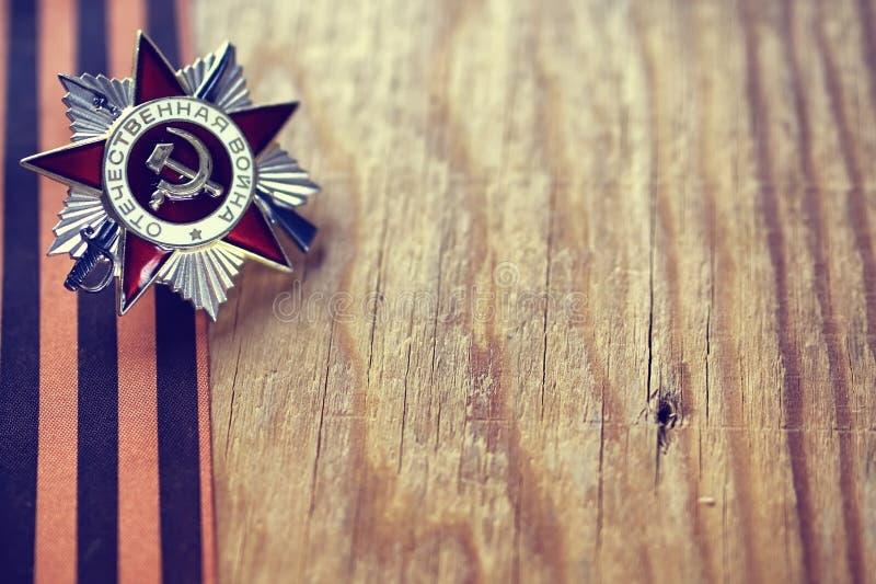 Beställning av världskriget USSR royaltyfri foto