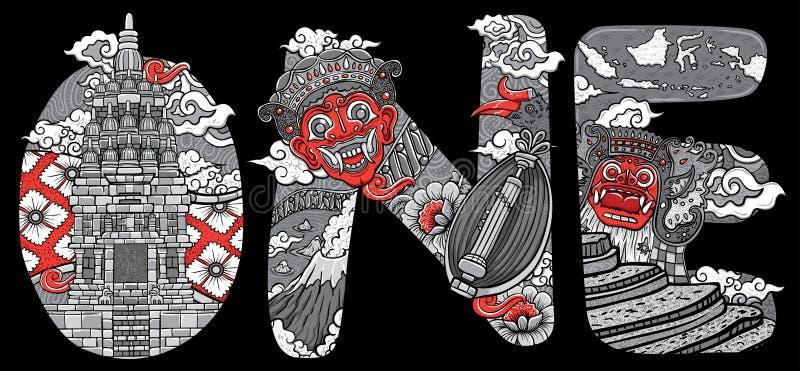 Beställnings- stilsort som märker för traditionell den prambanan templet indonesia maskeringsillustration för klotter royaltyfri illustrationer