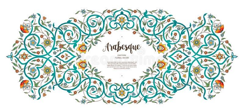 Beståndsdel arabesque för designmall Prydnad i ?stlig stil royaltyfri illustrationer