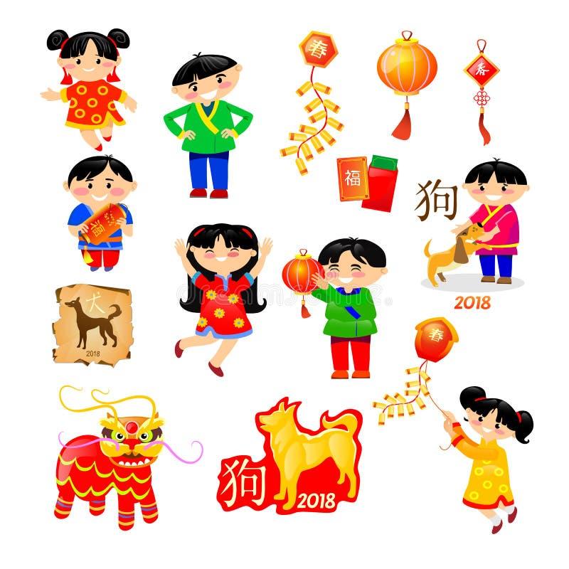 Beståndsdelar av det japanska och kinesiska nya året royaltyfri illustrationer