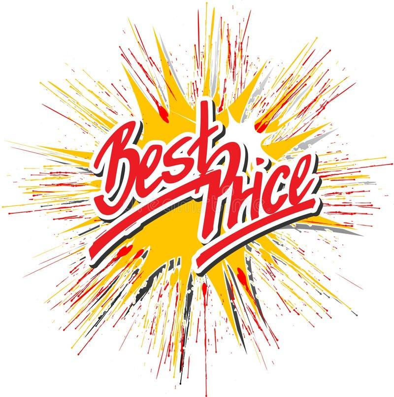 Best_price_star_hs illustration de vecteur