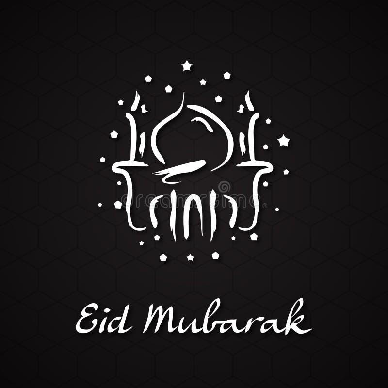 Beste creatieve, moderne ontwerpachtergrond eid met moderne Arabische kalligrafie en abstracte moskee Eid Mubarak stock illustratie