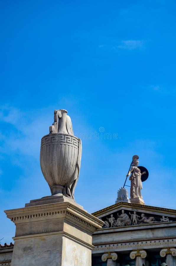 Besuch zur Mitte von Athen stockfotografie