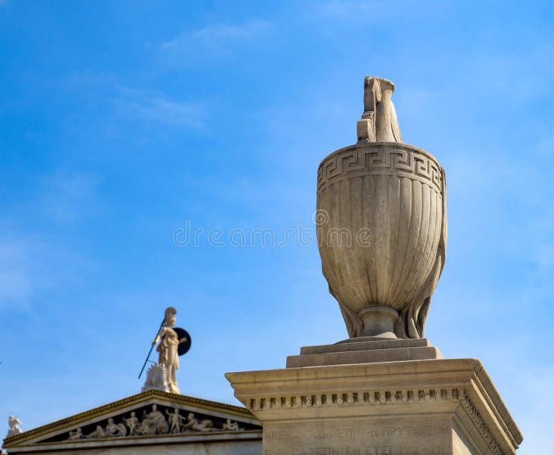 Besuch zur Mitte von Athen lizenzfreie stockfotografie