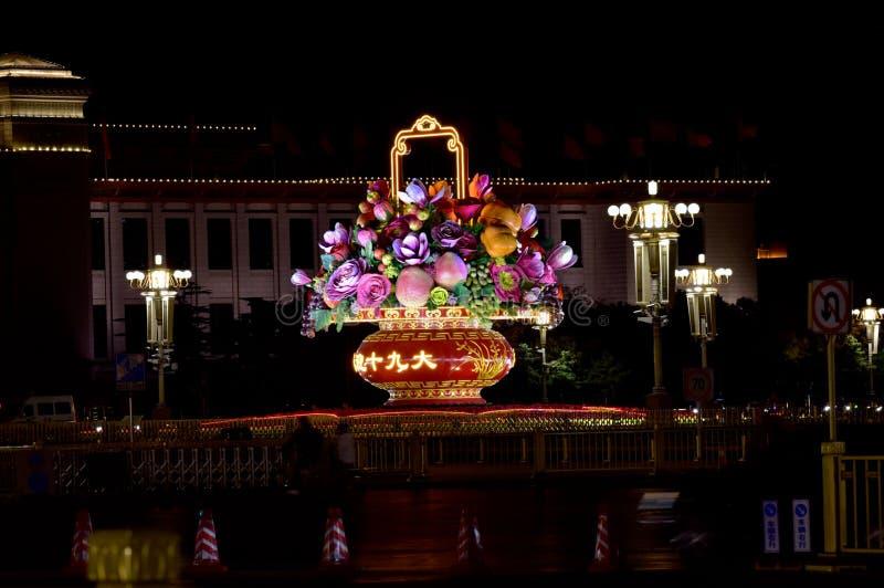 Besuchs-Tiananmen-Platz Ende der Herbstnacht lizenzfreie stockfotos