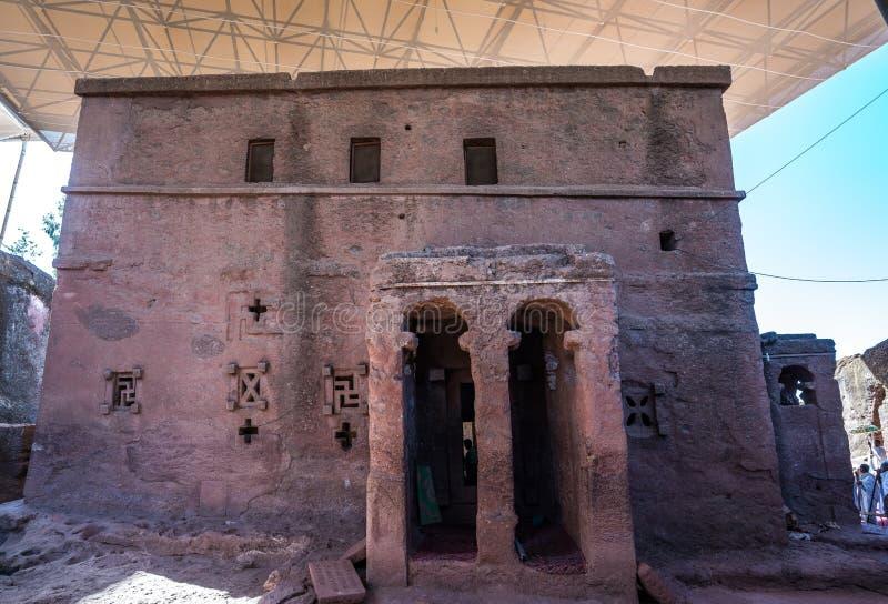 Bet Maryam Church St Mary Church i Lalibela, Etiopien royaltyfria bilder