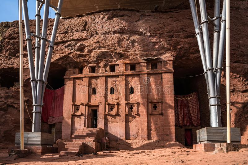Bete Abba Libanos rock-hewn church, Lalibela, Ethiopia. Africa royalty free stock photos