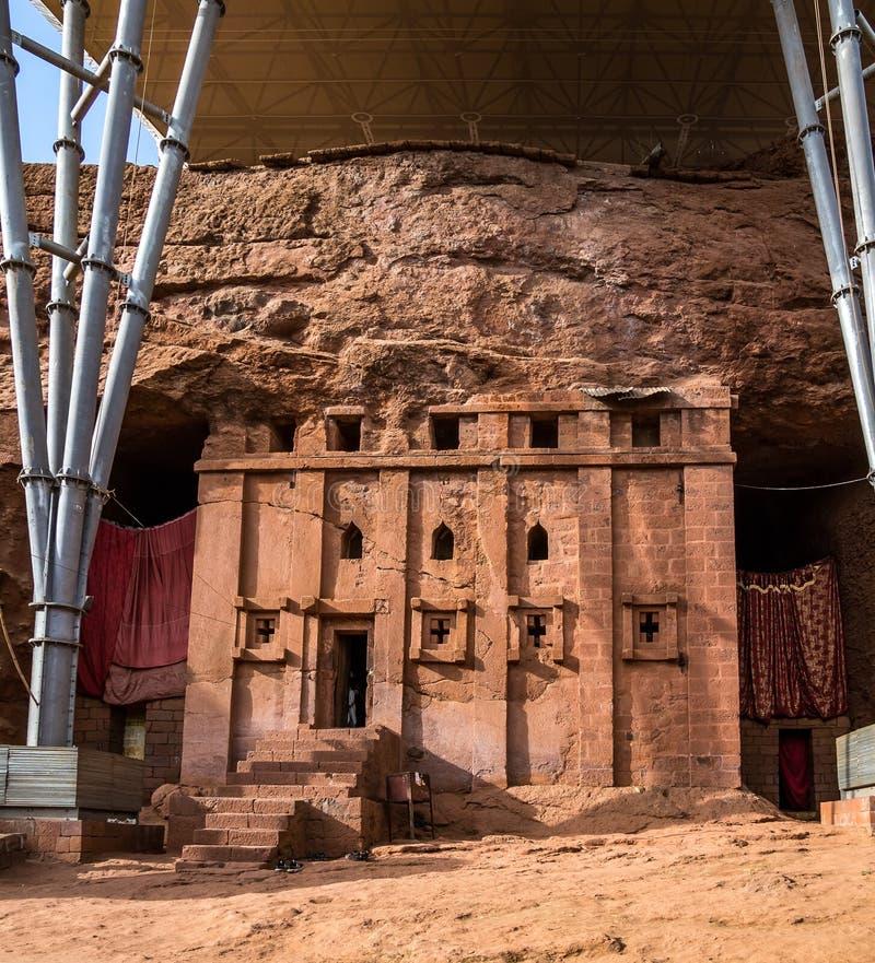 Bete Abba Libanos vagga-huggen ut kyrka, Lalibela, Etiopien fotografering för bildbyråer