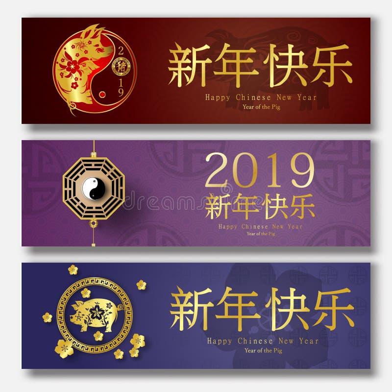 2019 betekent het Gelukkige Chinese Nieuwjaar Varkenskarakters vectorde vector illustratie