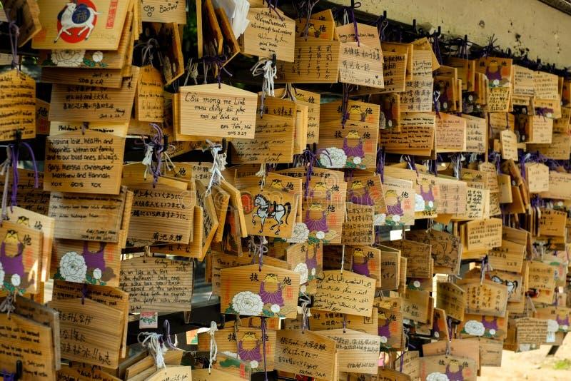 Beten Sie unterzeichnen herein Japan-Tempel lizenzfreie stockbilder