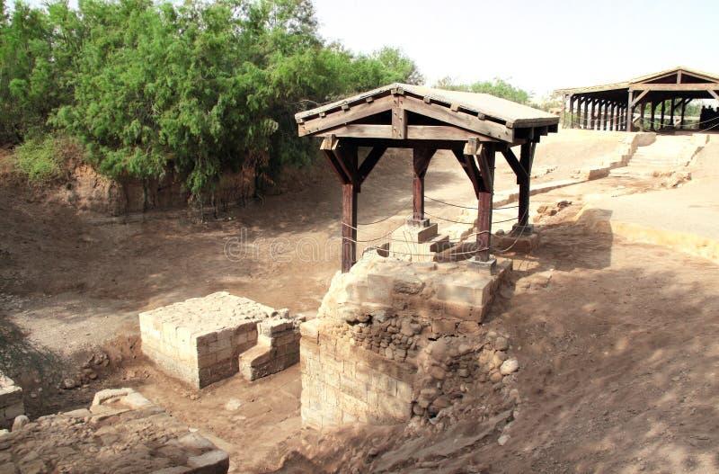 Bethany más allá de la Jordania imagen de archivo libre de regalías