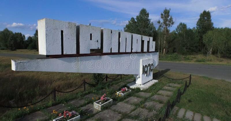 Betreten der Geisterstadt von Pripyat lizenzfreie stockfotografie