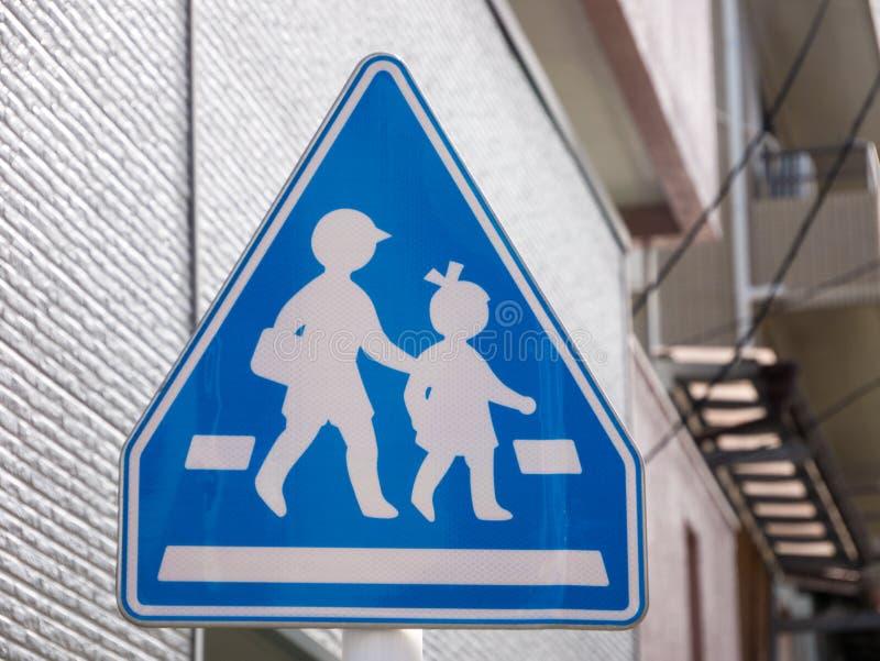 beware Schulzonen-Verkehrsschild zu childs Sicherheit lizenzfreies stockbild
