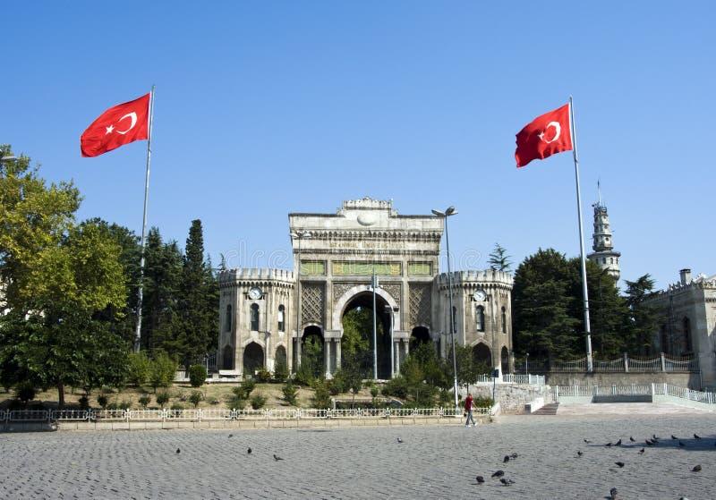 Beyacit entrance in Istanbul, Turkey stock images