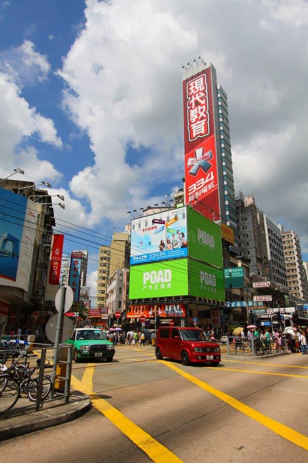 Bezig verkeer in Hongkong bij dag royalty-vrije stock afbeelding