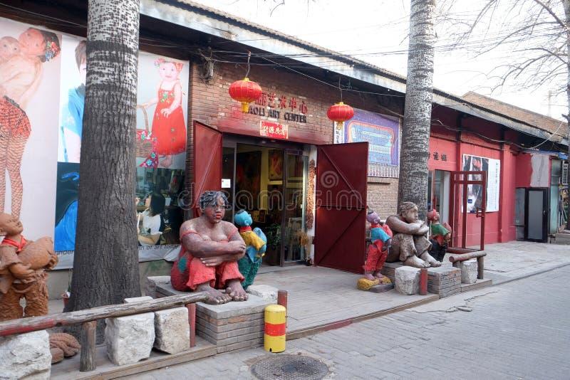 Bezirk mit 798 Künsten in Peking stockfotografie