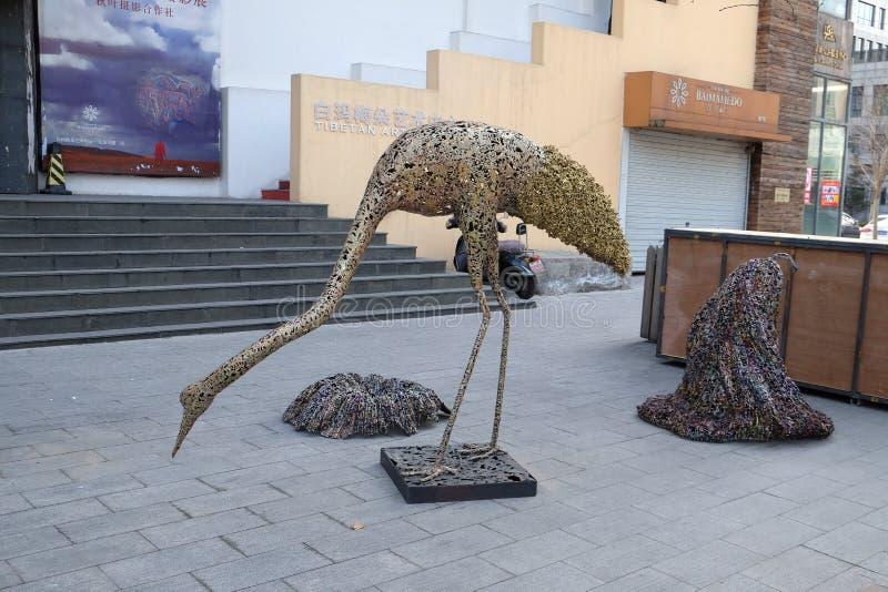 Bezirk mit 798 Künsten in Peking stockbild