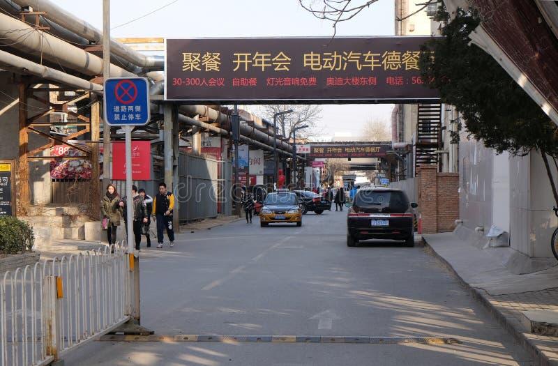 Bezirk mit 798 Künsten in Peking stockfoto
