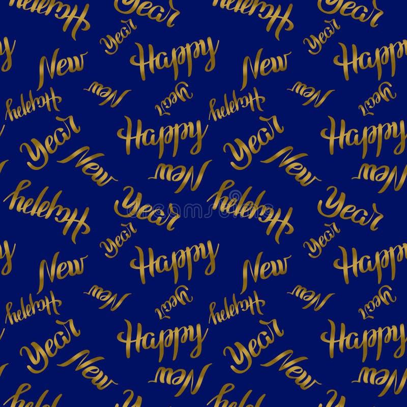 Bezszwowy deseniowy Szczęśliwy nowy rok pisze list złotego kolor na błękitnym tle Wakacyjna ilustracja ilustracja wektor