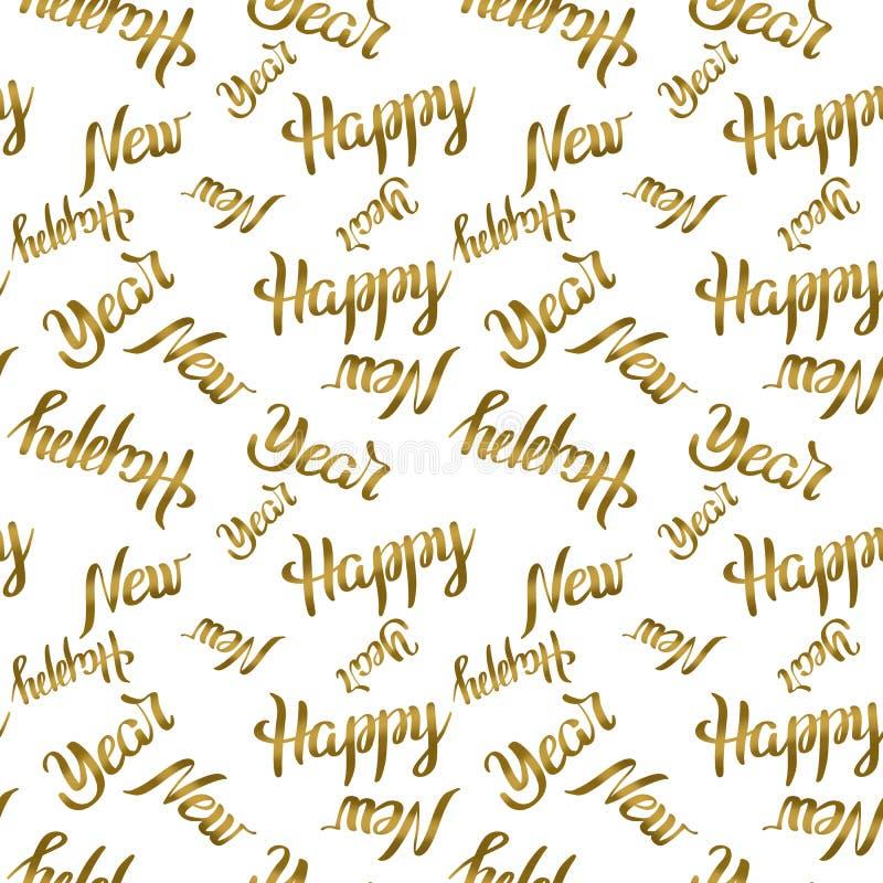 Bezszwowy deseniowy Szczęśliwy nowy rok pisze list złotego kolor na białym tle Wakacyjna ilustracja royalty ilustracja