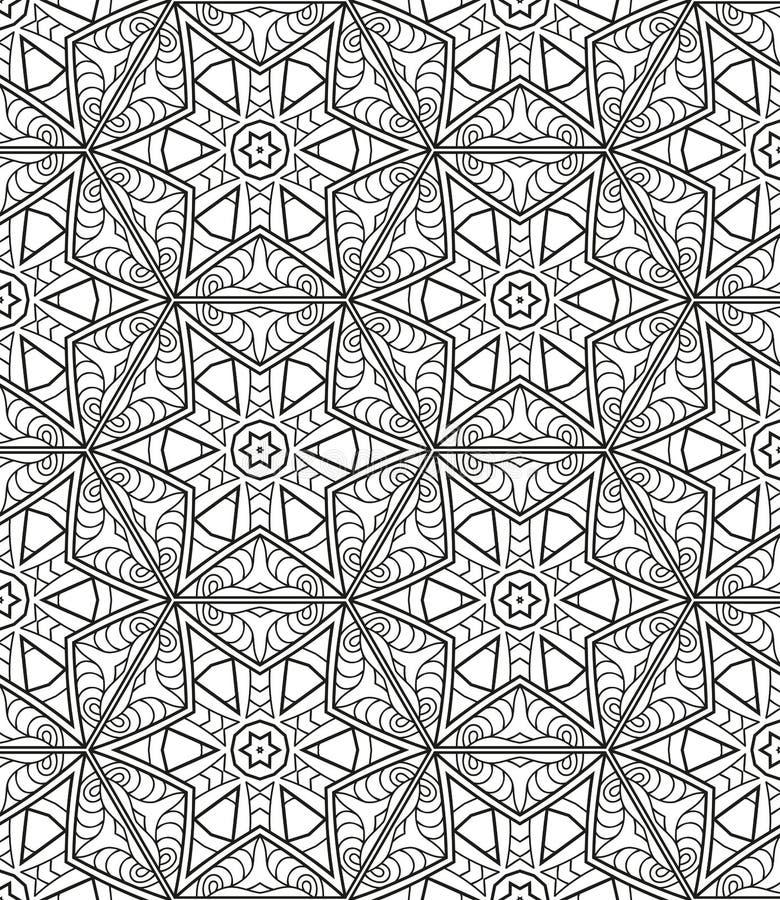 Bezszwowy geometryczny linia wzór w arabskim stylu, etniczny ornament royalty ilustracja