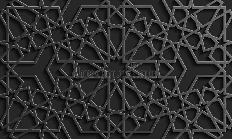 Bezszwowy islamski wzór 3d Tradycyjny Arabski projekta element ilustracja wektor