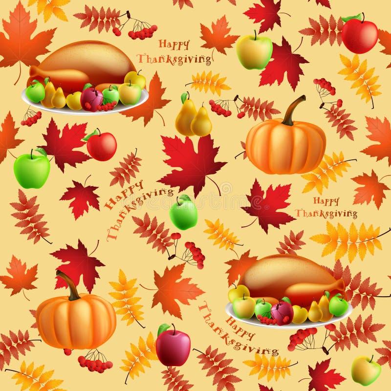 bezszwowy jesień tło royalty ilustracja
