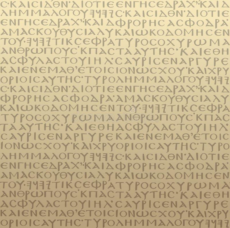 bezszwowy tła święte pisma royalty ilustracja