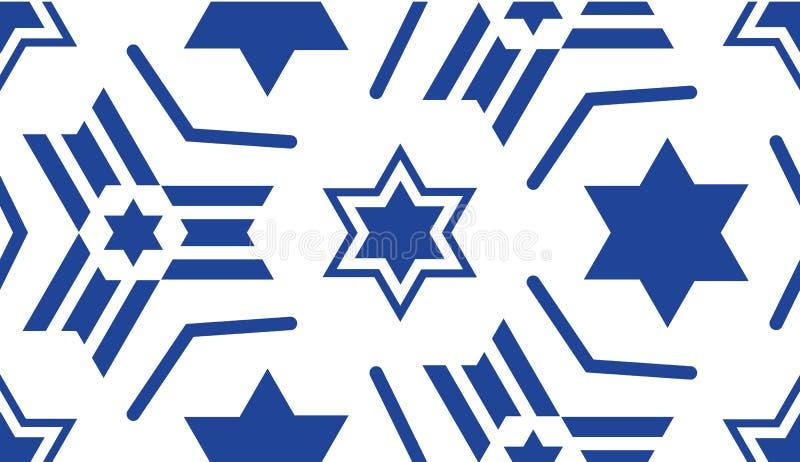 Bezszwowy wzór z błękitną gwiazdą dawidowa, royalty ilustracja