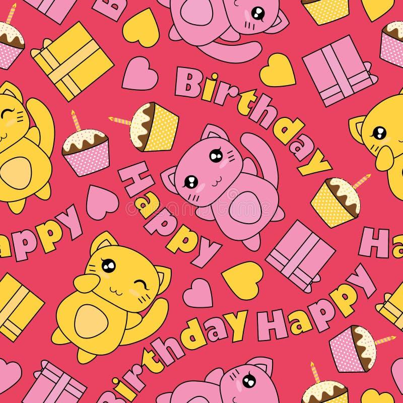 Bezszwowy wzór z kawaii kotami, urodzinowym tortem i pudełko prezentami na różowego tła wektorowej kreskówce stosownej dla urodzi royalty ilustracja
