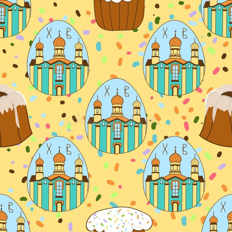 Bezszwowy wzór z wielkanoc tortami, malujący jajka wielkanoc szczęśliwy świątecznie tło Projekt dla sztandaru, plakata lub druku, ilustracji
