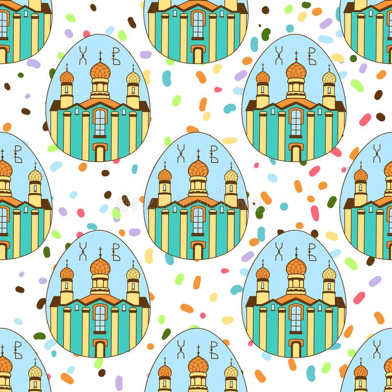 Bezszwowy wzór z wielkanocy barwionymi jajkami Świątynia kościół wielkanoc szczęśliwy świątecznie tło Projekt dla sztandaru royalty ilustracja