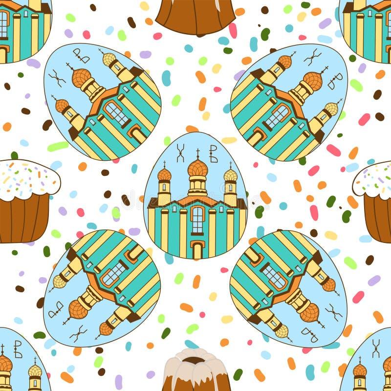 Bezszwowy wzór z wielkanocy barwionymi jajkami Świątynia kościół wielkanoc szczęśliwy świątecznie tło Projekt dla sztandaru, plak royalty ilustracja