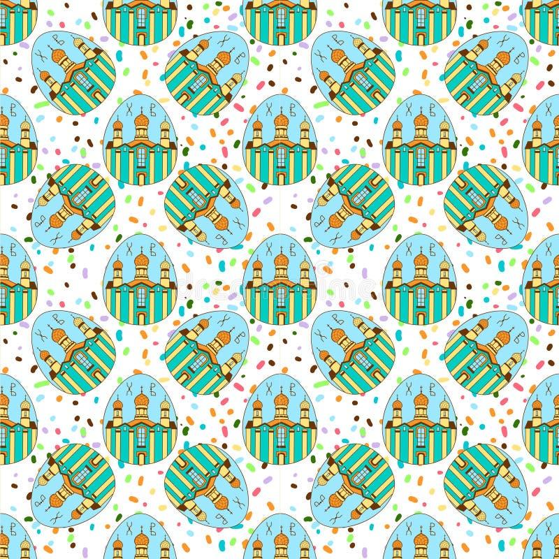 Bezszwowy wzór z wielkanocy barwionymi jajkami Świątynia kościół wielkanoc szczęśliwy świątecznie tło ilustracja wektor