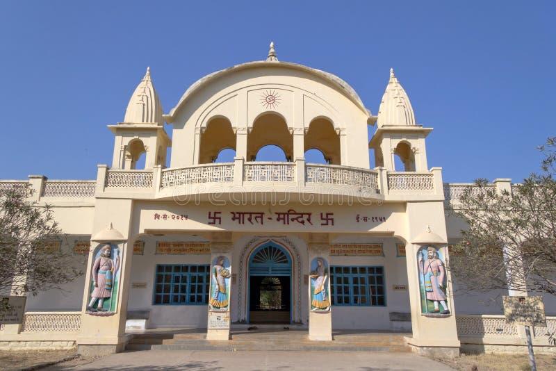 Bharat Mandir i Porbandar royaltyfri foto