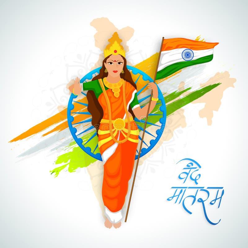 Bharat Mata (madre la India) para el día indio de la república libre illustration