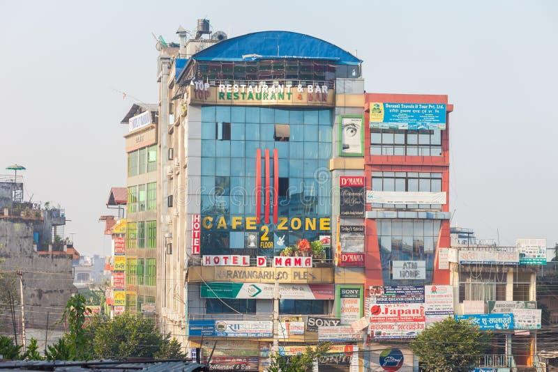 Bharatpur, Nepal fotografia de stock royalty free
