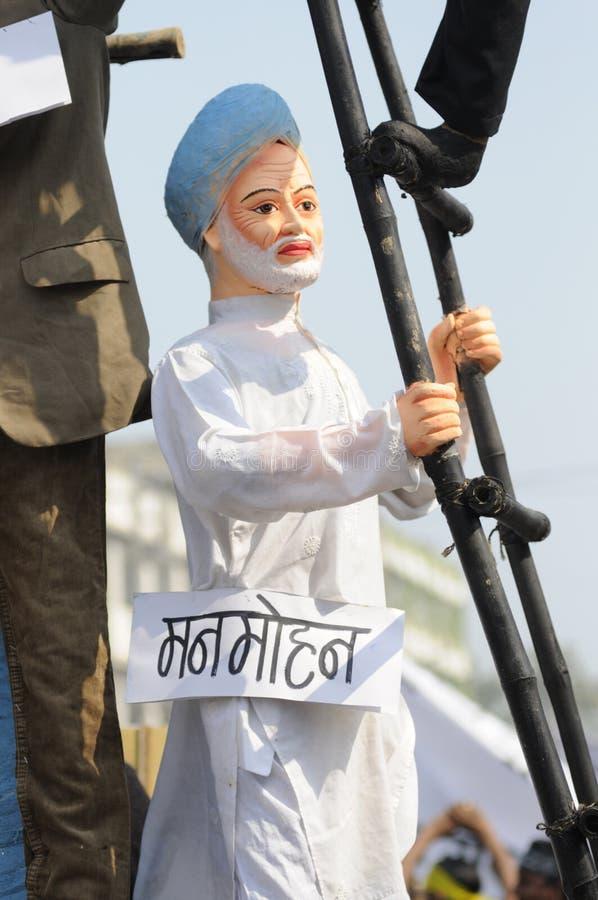 Bhopal agitation. royaltyfri bild