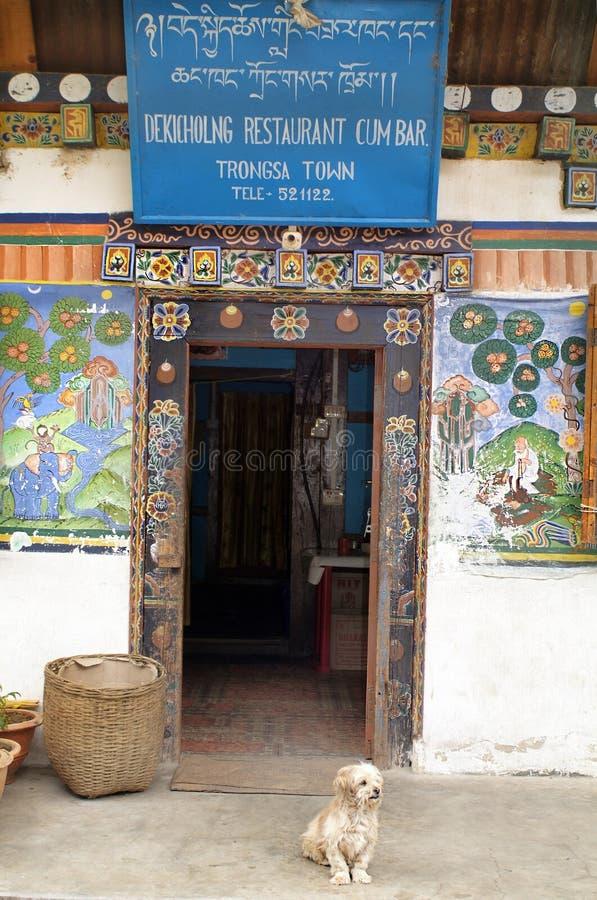 Bhután, Trongsa, fotografía de archivo