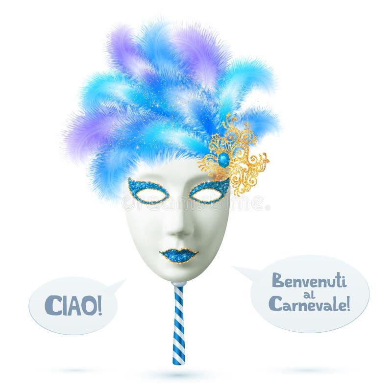Biała realistyczna wektorowa karnawał maska z błękitem upierza i mowa gulgocze ilustracja wektor