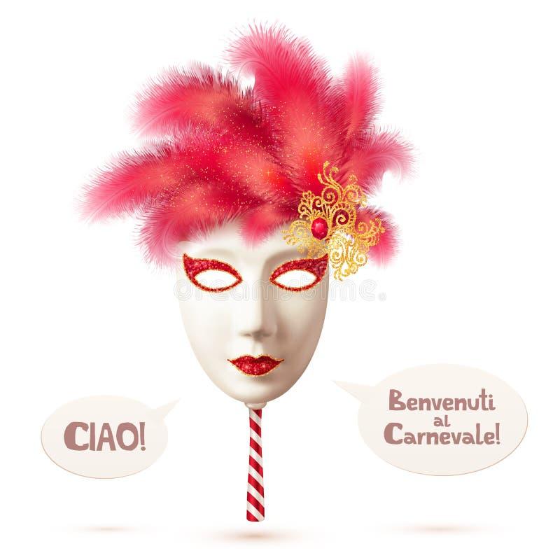Biała realistyczna wektorowa karnawał maska z czerwienią ilustracji