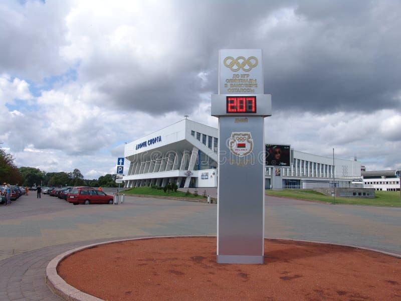 Białoruś minister Widok Minsk sportów pałac i olimpic odpierający dni obraz royalty free
