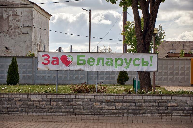 Białoruś Signboard ` Dla ukochanego Białoruś ` w miasteczku Novogrudok Maj 25, 2017 fotografia stock